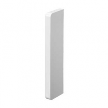 Mita CLS3W White UPVC End Cap